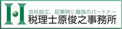 中小企業の法人化・法人成り コンシェルジュ(相談室)